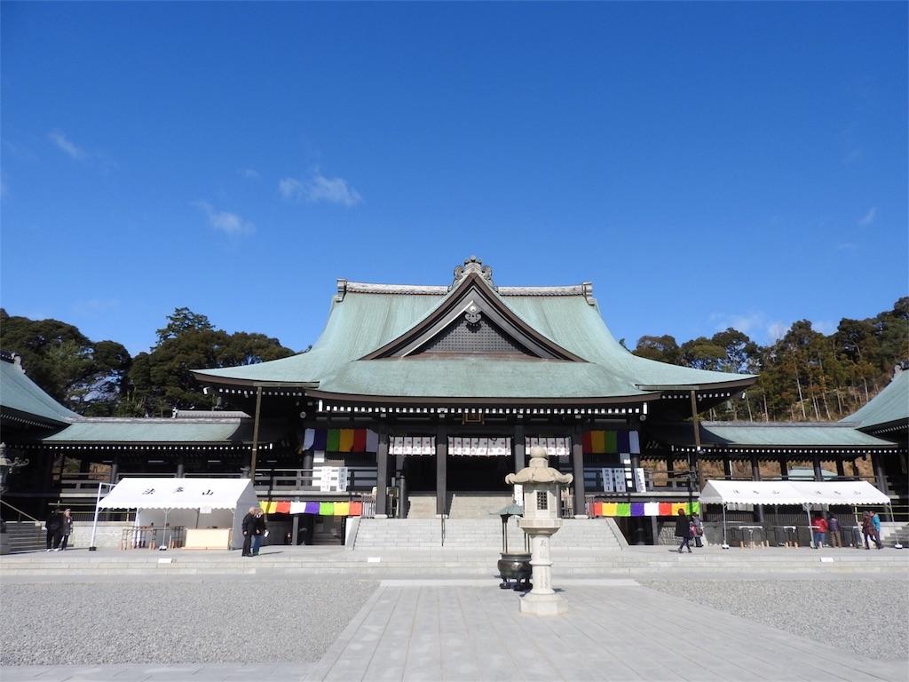 f:id:tamanaosakura:20170115084514j:image