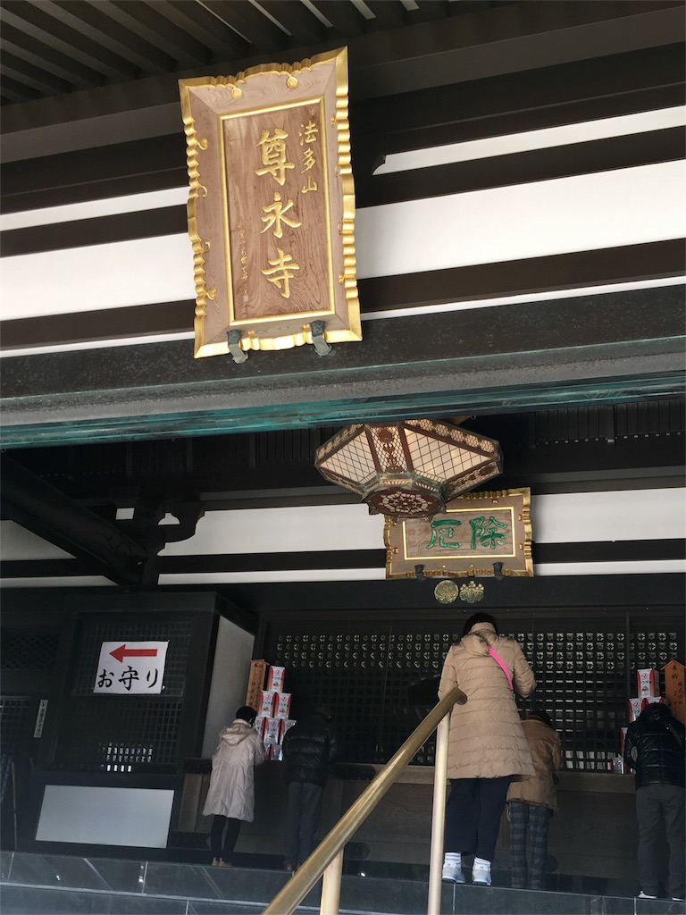 f:id:tamanaosakura:20170115084735j:image