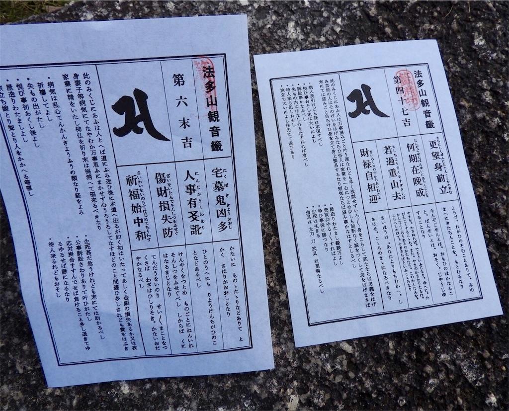 f:id:tamanaosakura:20170115181922j:image