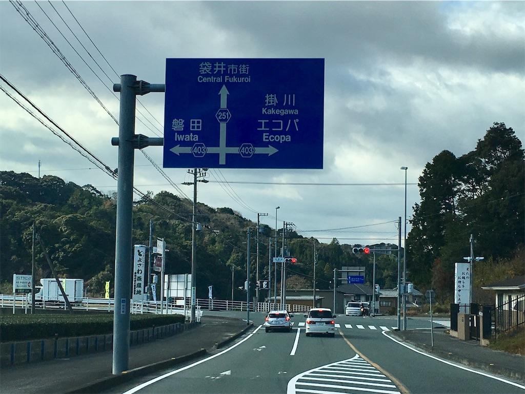 f:id:tamanaosakura:20170115182530j:image