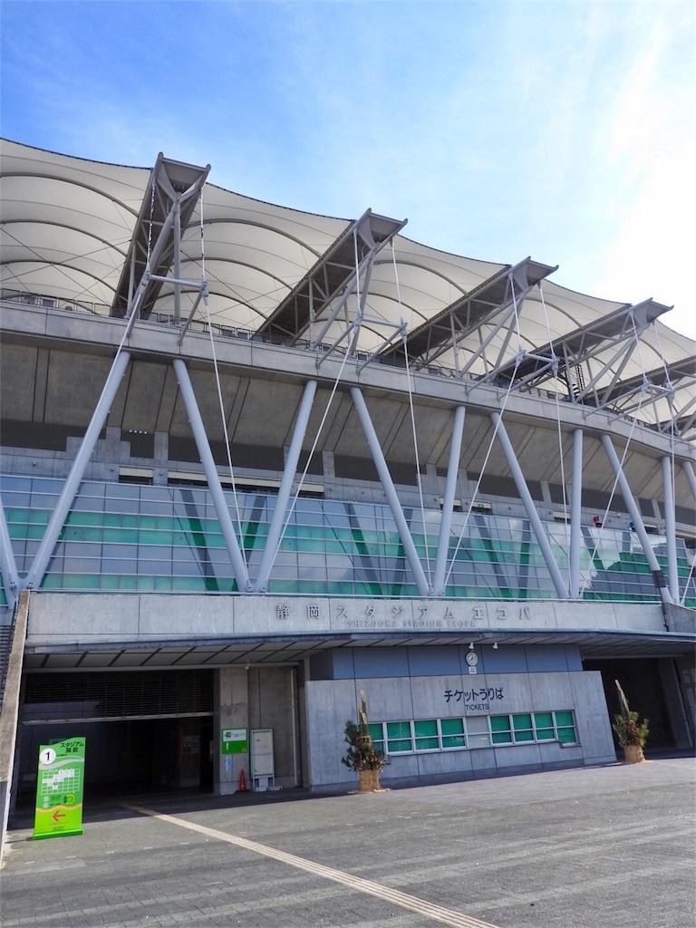 f:id:tamanaosakura:20170116092431j:image