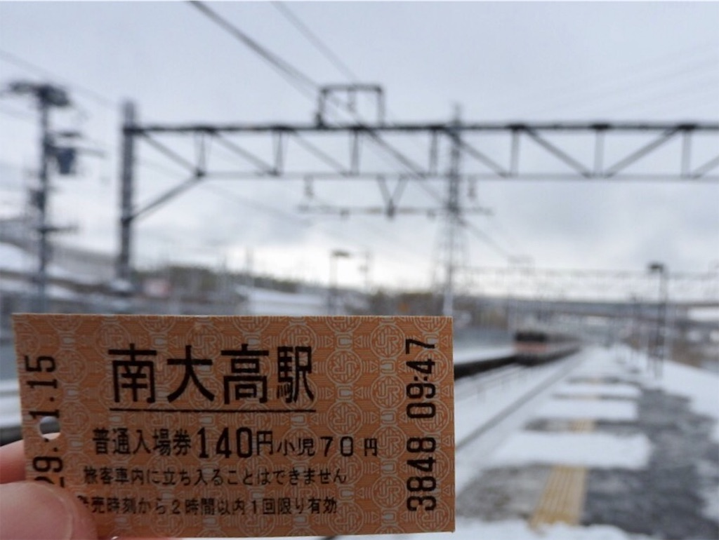 f:id:tamanaosakura:20170116115802j:image