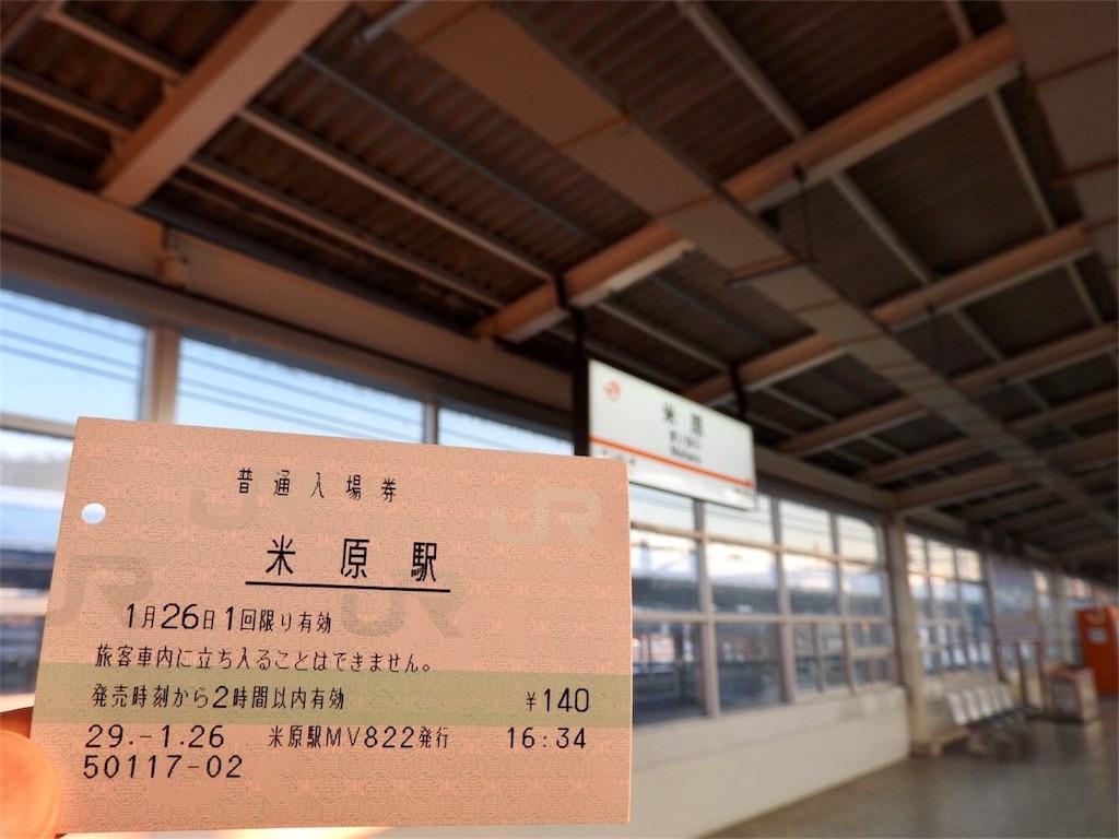 f:id:tamanaosakura:20170207063334j:image