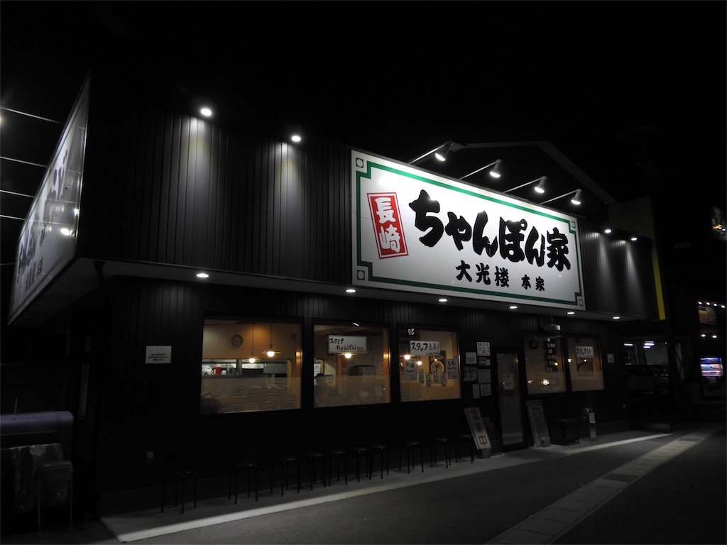 f:id:tamanaosakura:20170207064008j:image