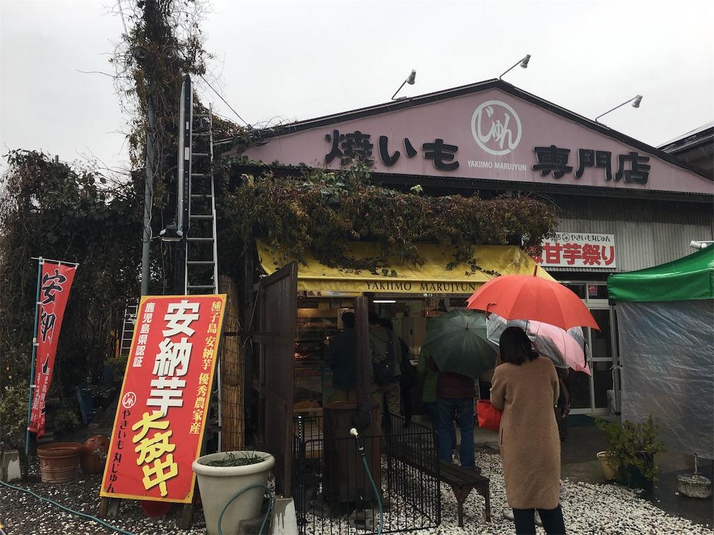 f:id:tamanaosakura:20170220223858j:image