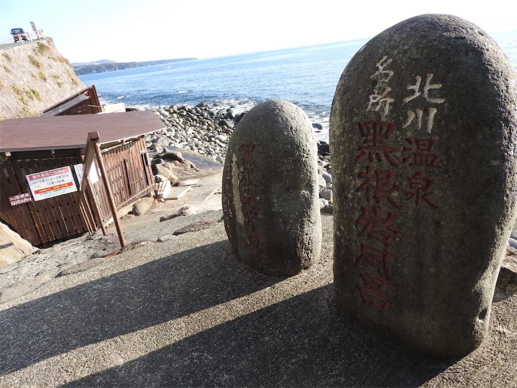 f:id:tamanaosakura:20170221041129j:image