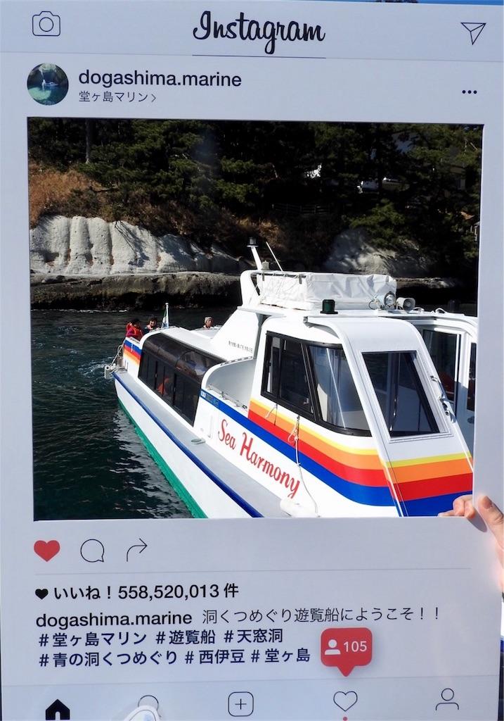 f:id:tamanaosakura:20170222072802j:image