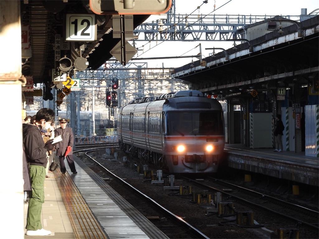 f:id:tamanaosakura:20170223090058j:image