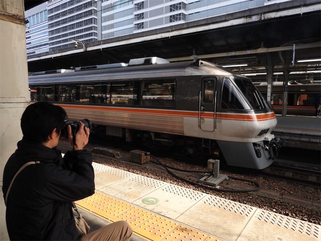 f:id:tamanaosakura:20170223192851j:image
