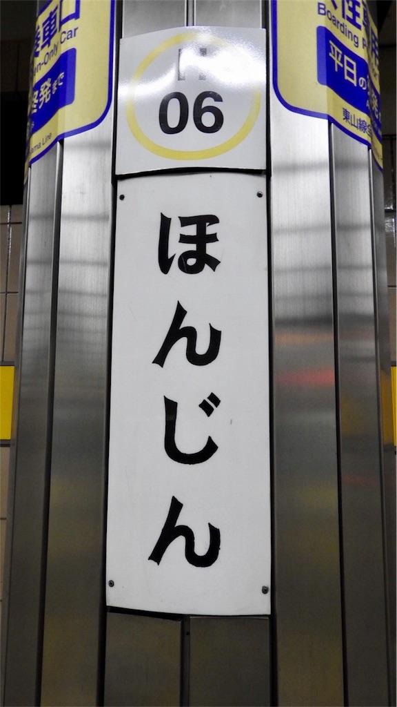 f:id:tamanaosakura:20170224183038j:image