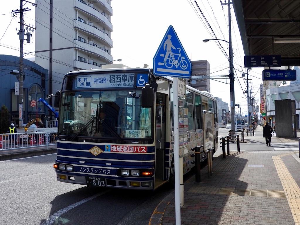 f:id:tamanaosakura:20170224183155j:image