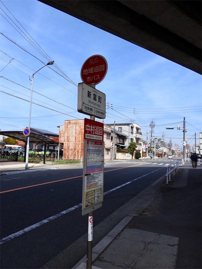 f:id:tamanaosakura:20170224183242j:image