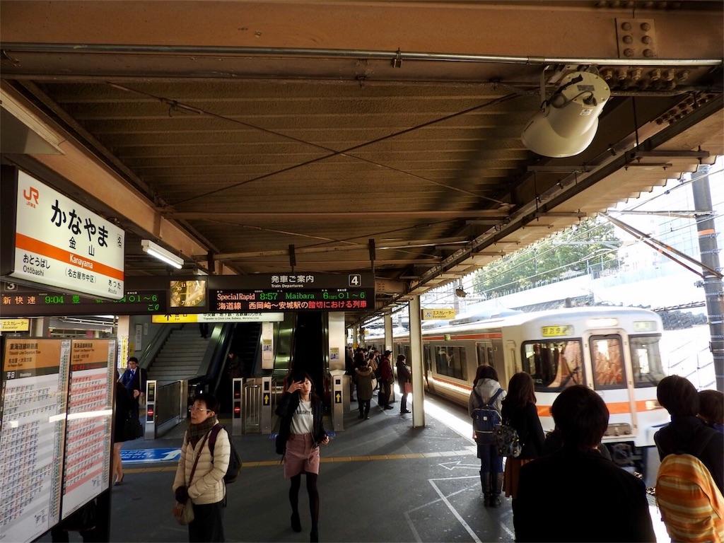f:id:tamanaosakura:20170309160123j:image