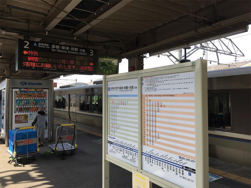 f:id:tamanaosakura:20170309162937j:image