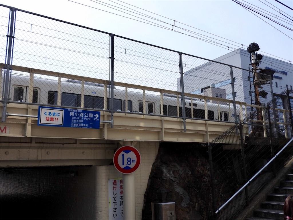 f:id:tamanaosakura:20170309215911j:image