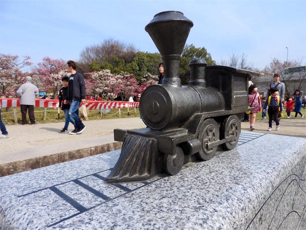 f:id:tamanaosakura:20170311235225j:image