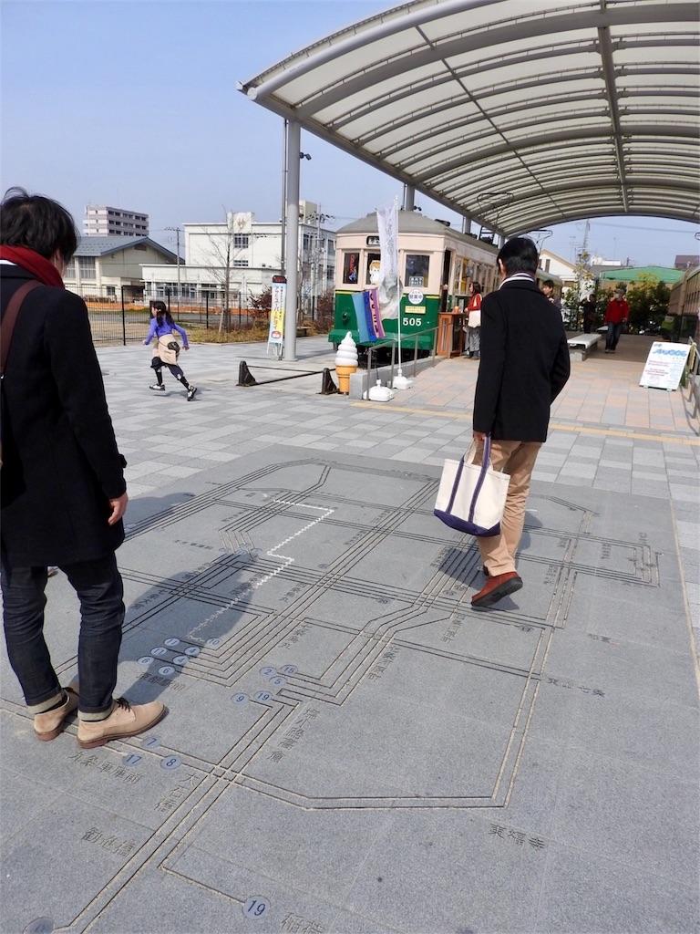 f:id:tamanaosakura:20170311235606j:image