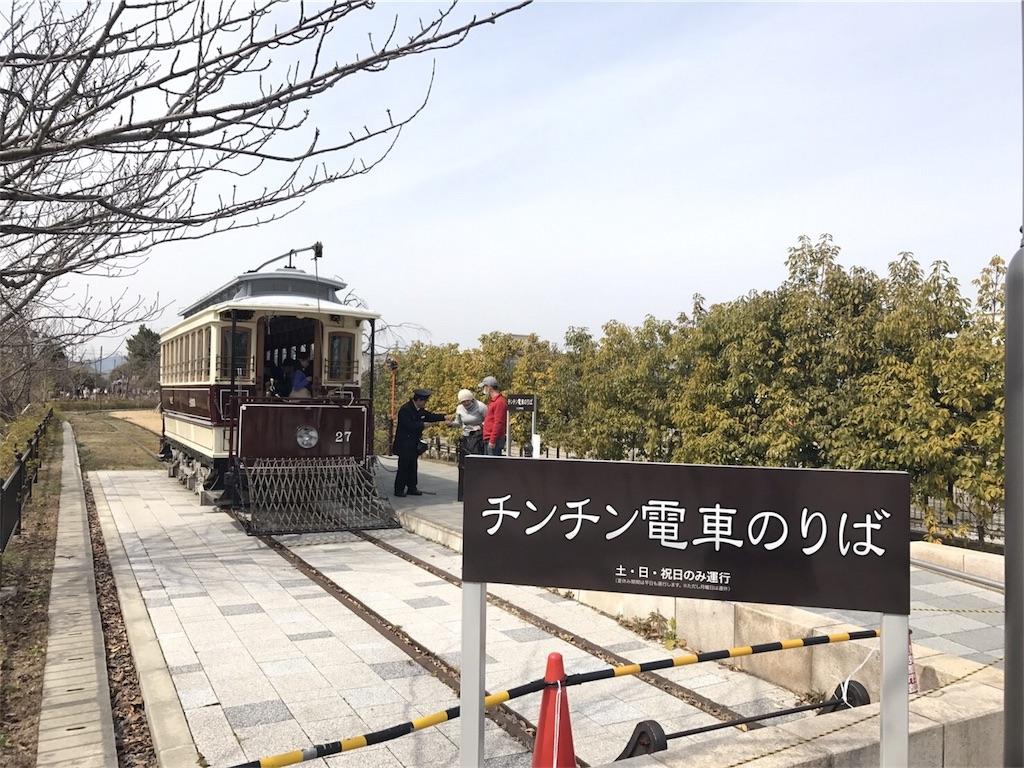 f:id:tamanaosakura:20170312000222j:image