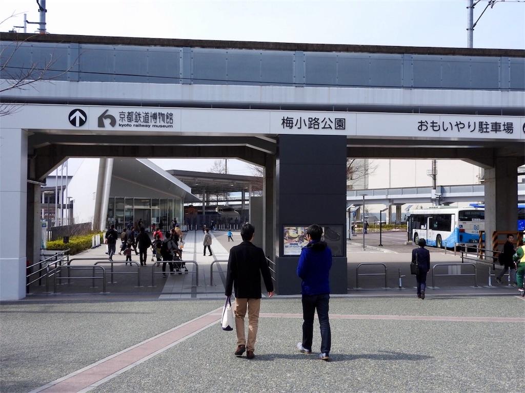 f:id:tamanaosakura:20170312000741j:image