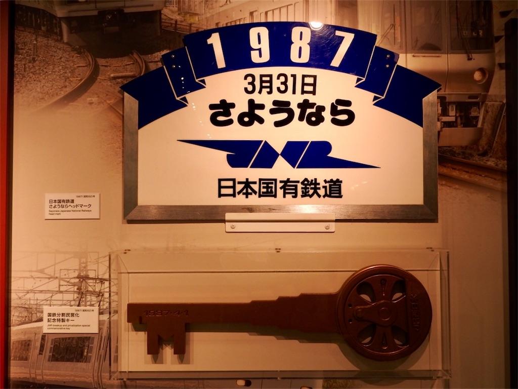 f:id:tamanaosakura:20170312080915j:image