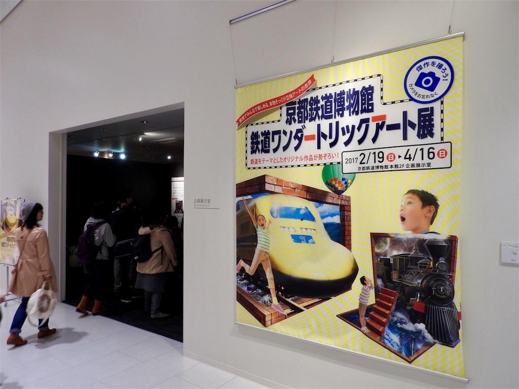f:id:tamanaosakura:20170312084204j:image