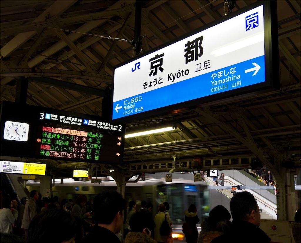f:id:tamanaosakura:20170312091237j:image