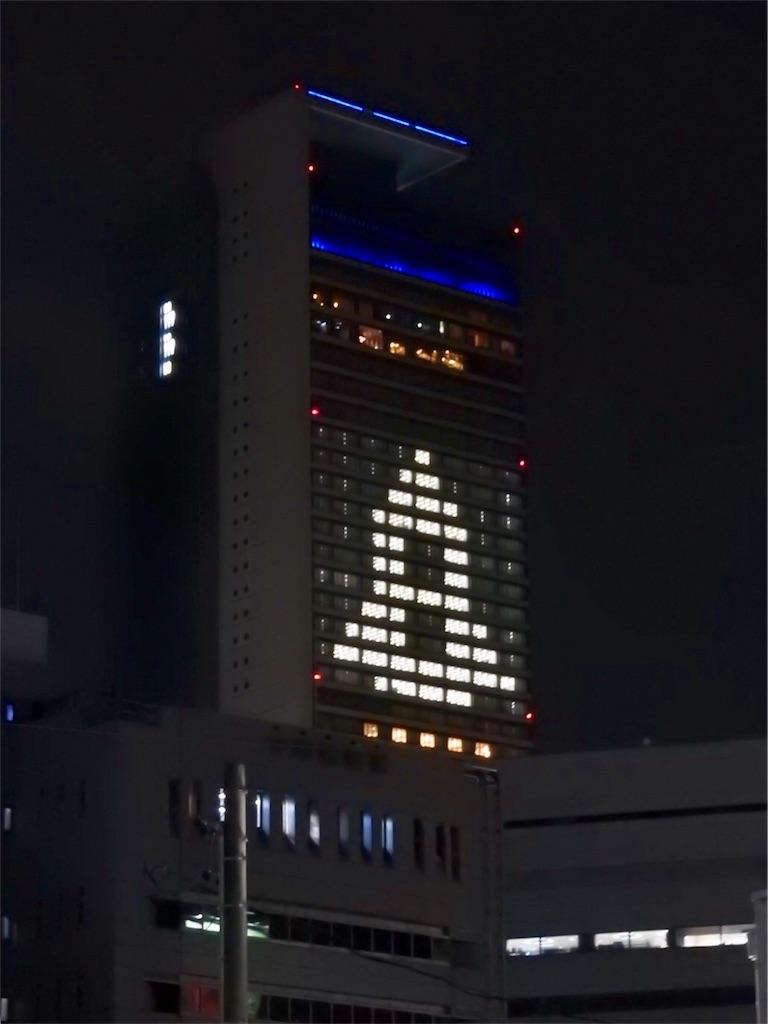 f:id:tamanaosakura:20170312092801j:image