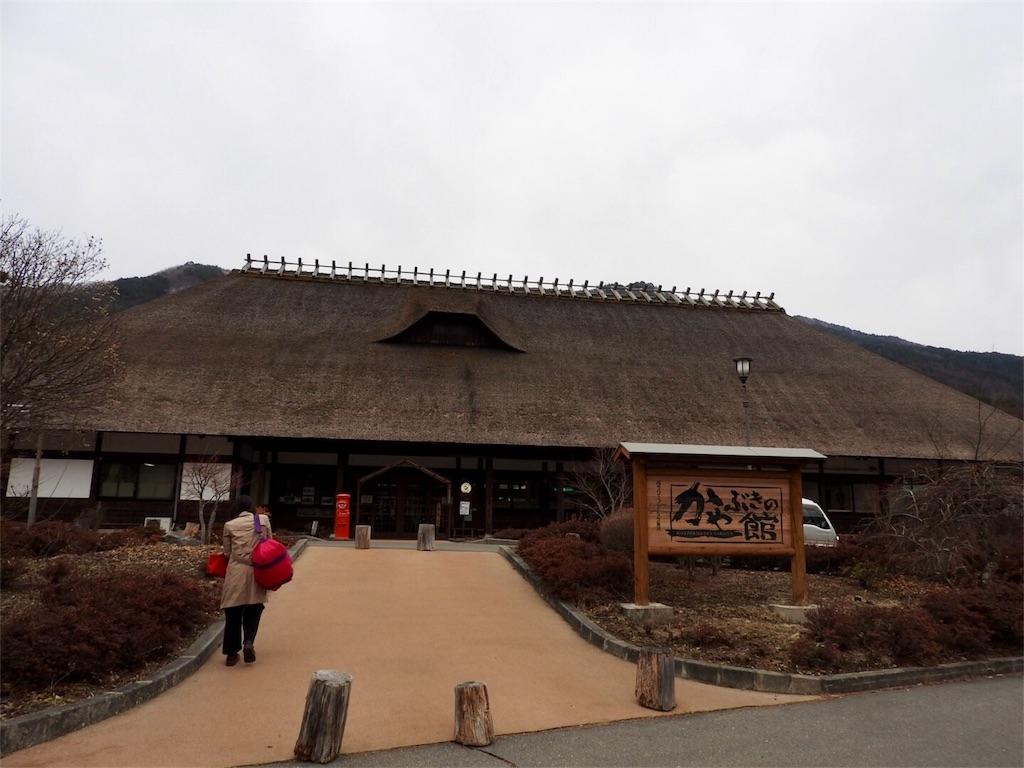 f:id:tamanaosakura:20170401093451j:image