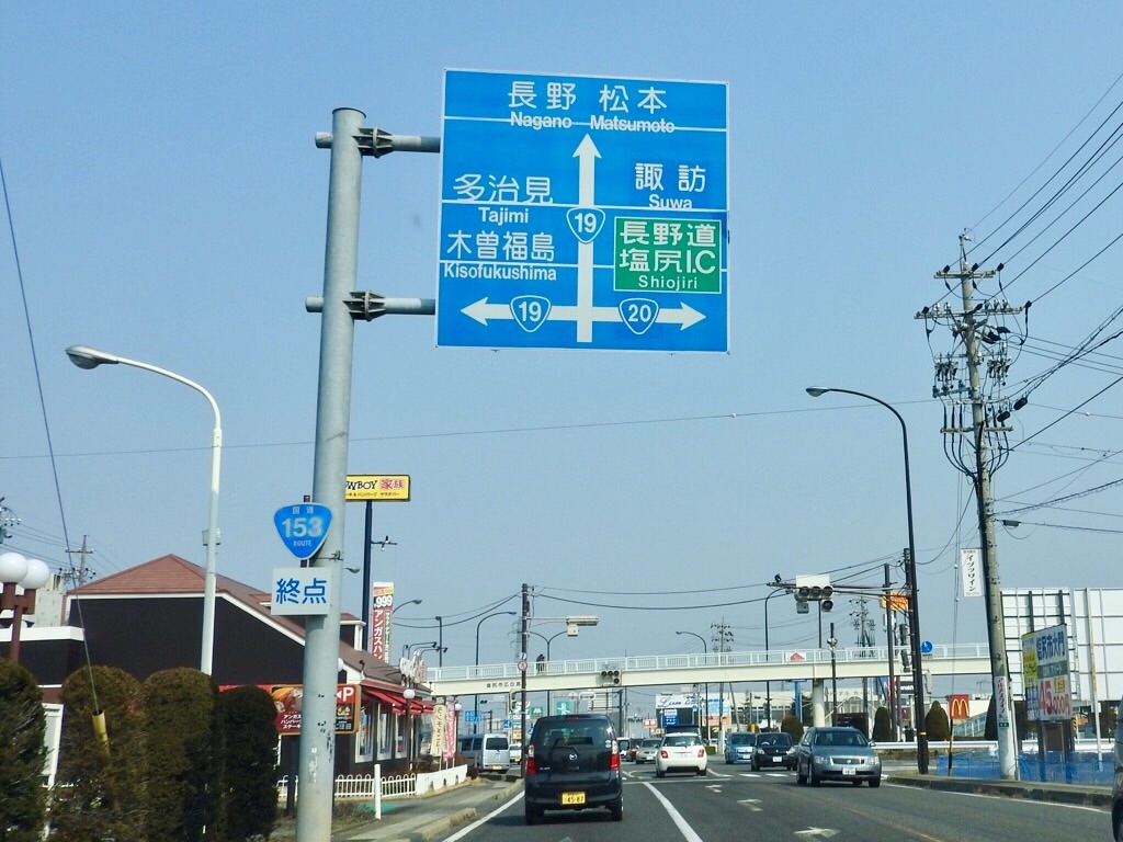 f:id:tamanaosakura:20170401135350j:image