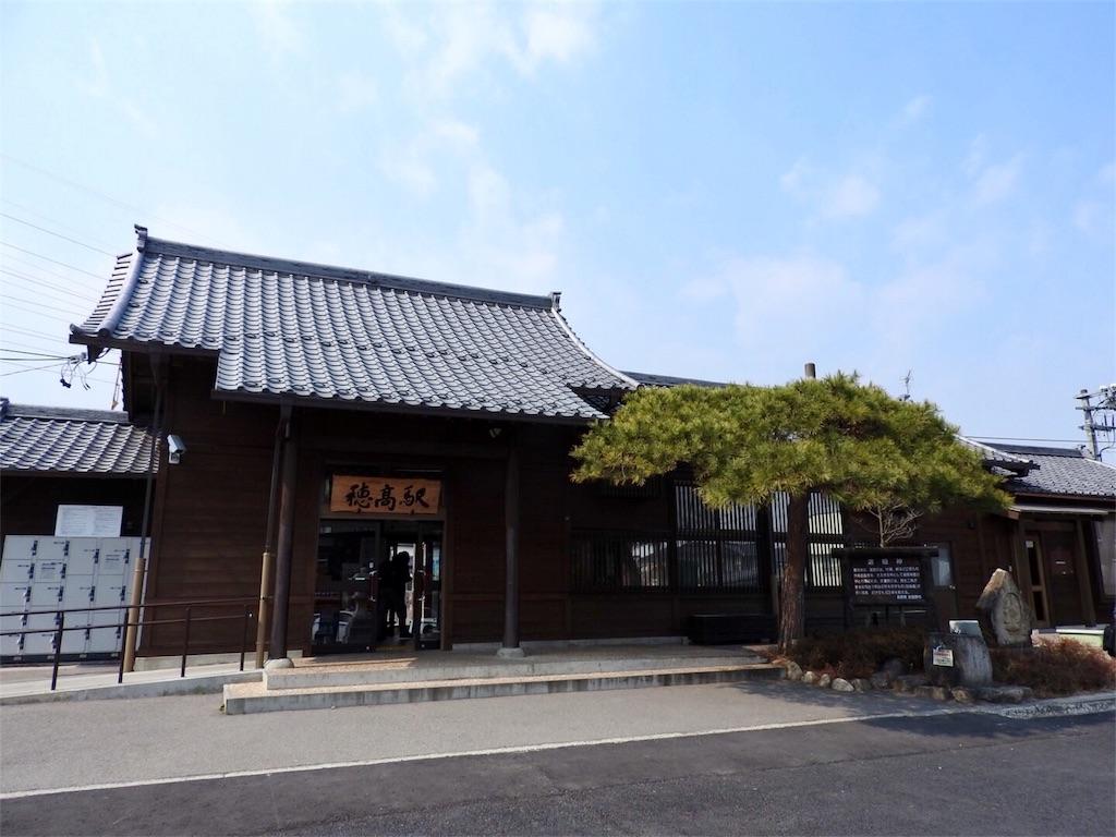 f:id:tamanaosakura:20170401141129j:image