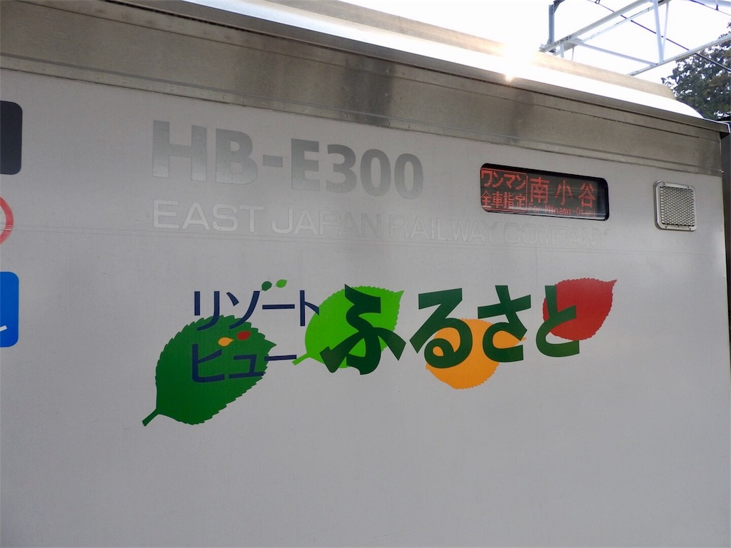 f:id:tamanaosakura:20170401142030j:image