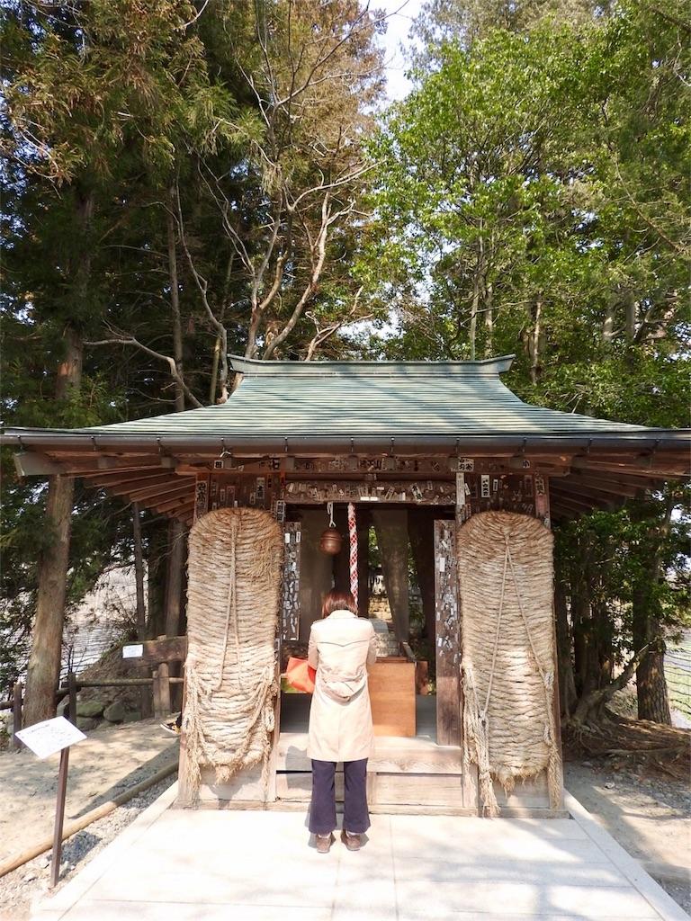 f:id:tamanaosakura:20170401143026j:image