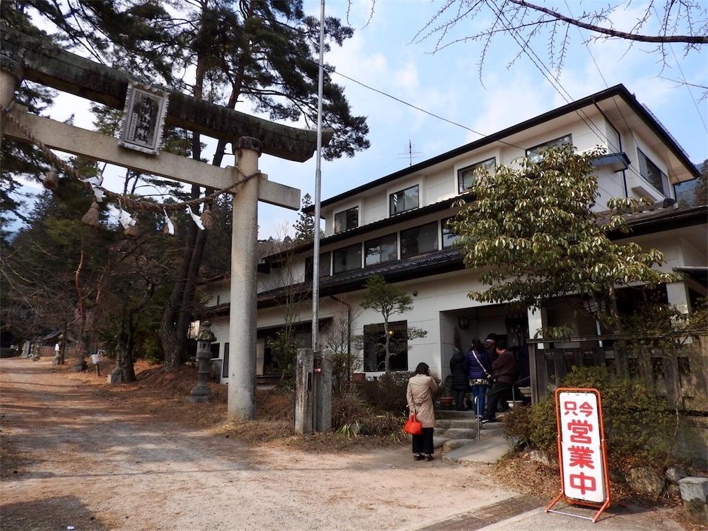 f:id:tamanaosakura:20170401144356j:image