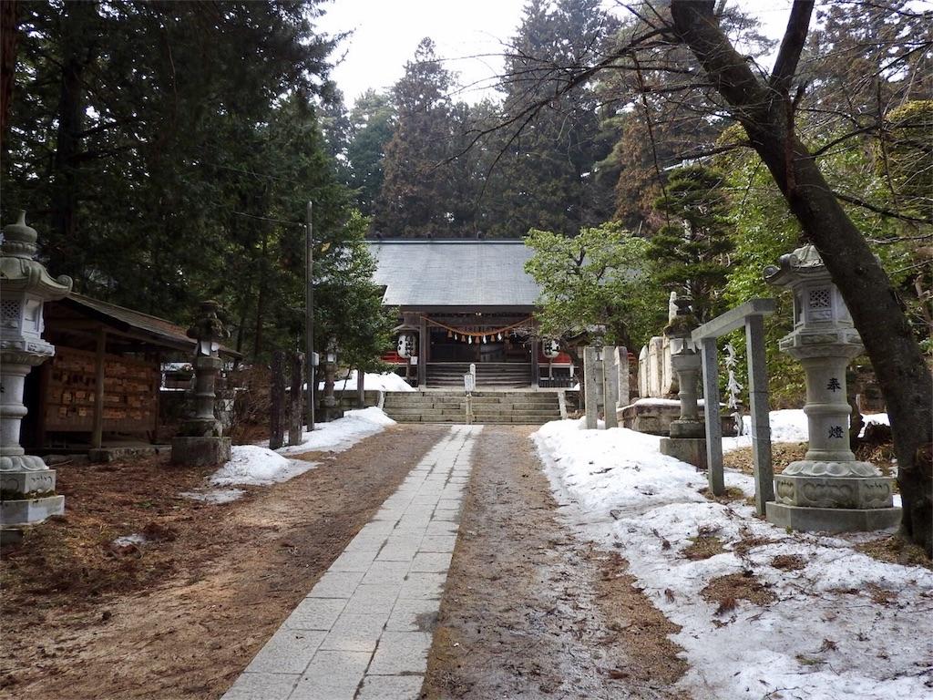 f:id:tamanaosakura:20170401150150j:image