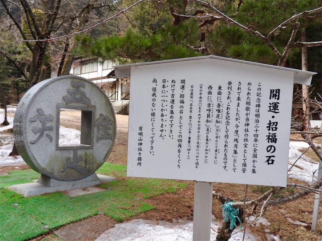 f:id:tamanaosakura:20170401151424j:image
