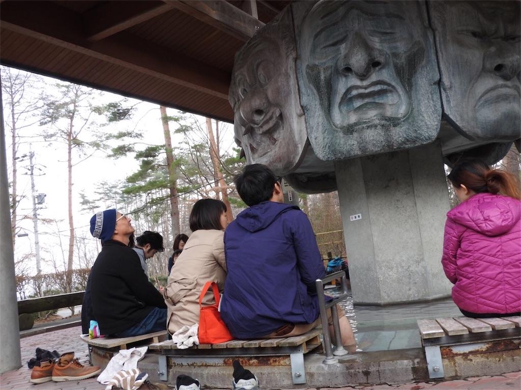f:id:tamanaosakura:20170401151732j:image