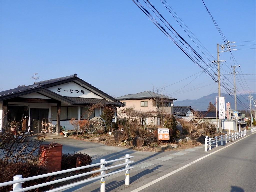 f:id:tamanaosakura:20170401152025j:image