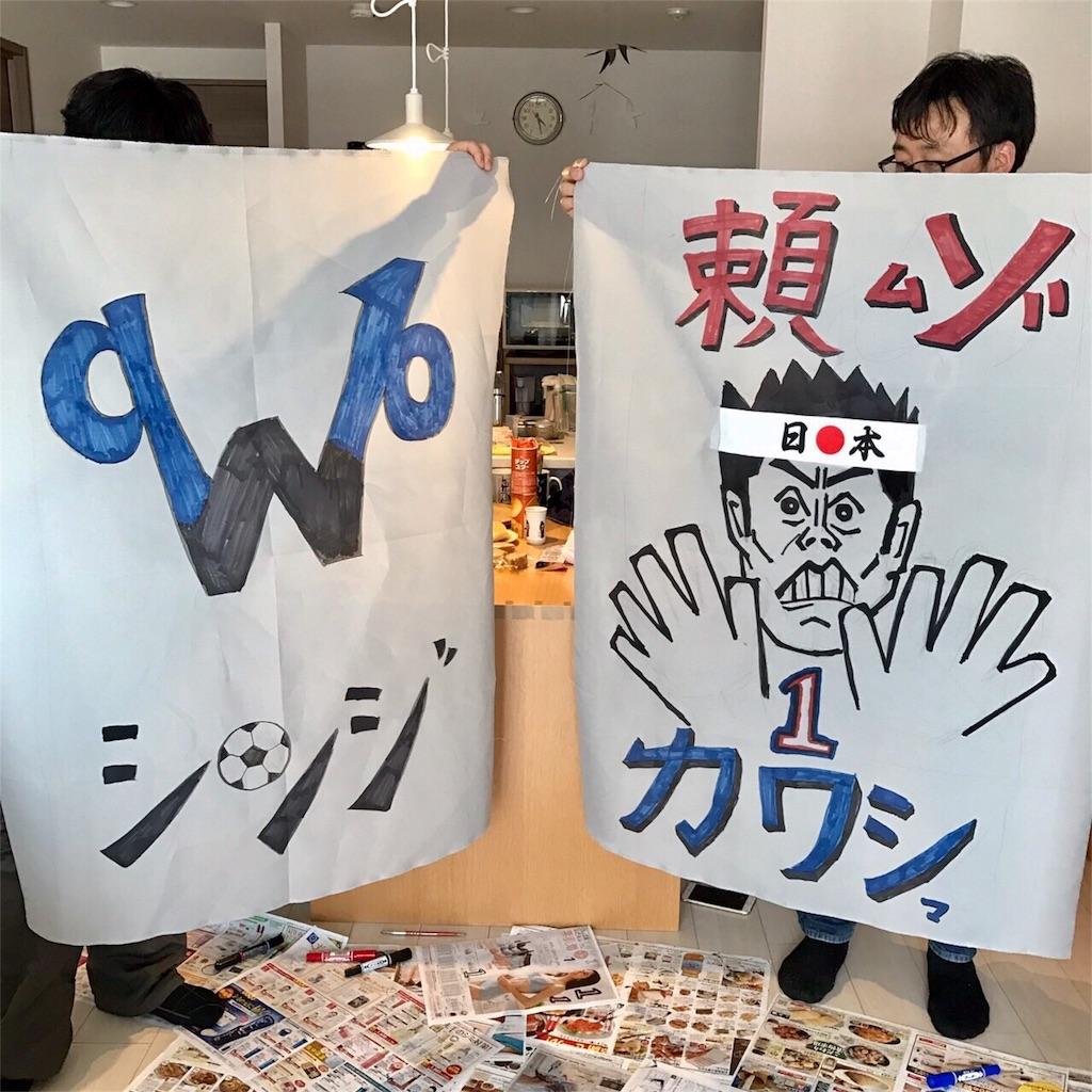 f:id:tamanaosakura:20170403093348j:image