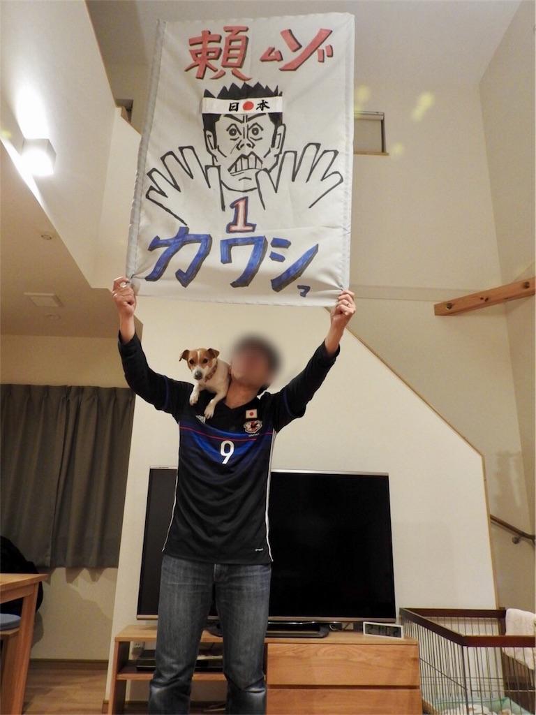 f:id:tamanaosakura:20170403093632j:image