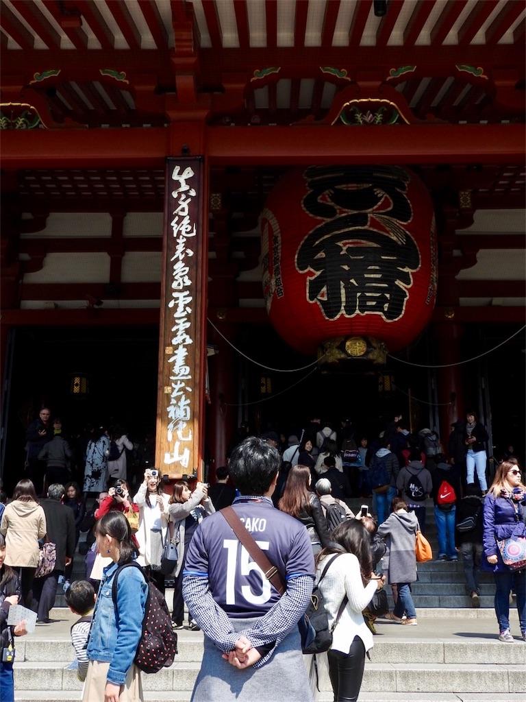f:id:tamanaosakura:20170405180741j:image