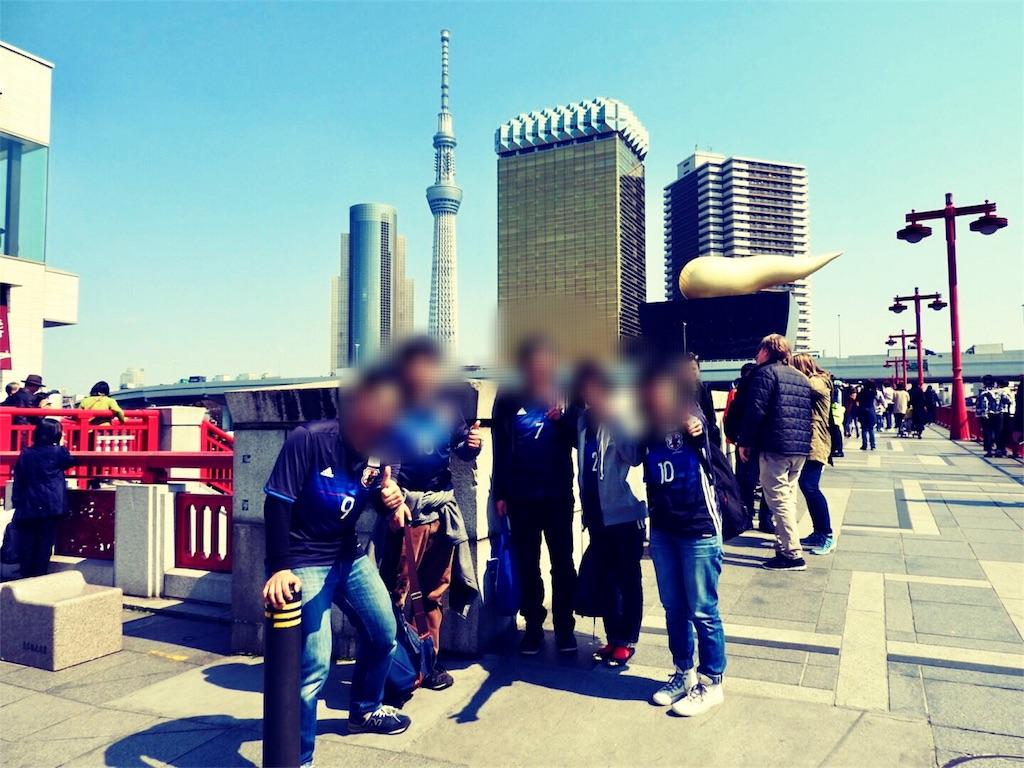 f:id:tamanaosakura:20170405183320j:image