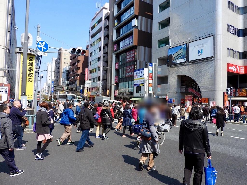 f:id:tamanaosakura:20170405183608j:image