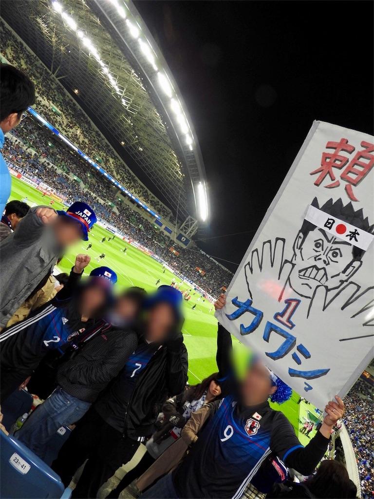 f:id:tamanaosakura:20170405190217j:image