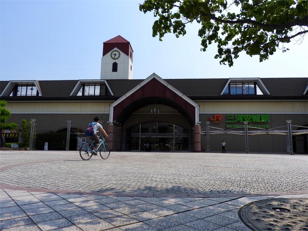 f:id:tamanaosakura:20170605184411j:image