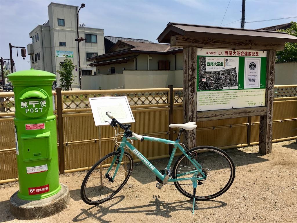 f:id:tamanaosakura:20170605210559j:image