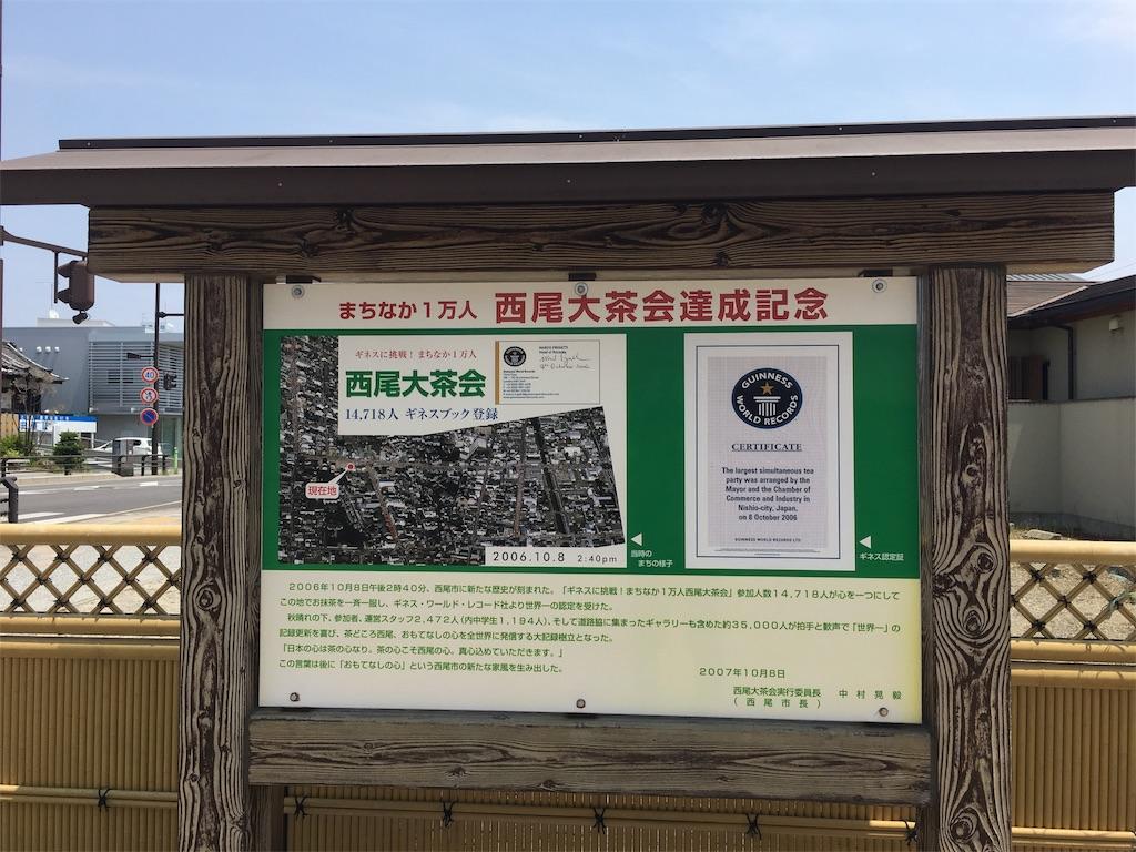 f:id:tamanaosakura:20170605211040j:image