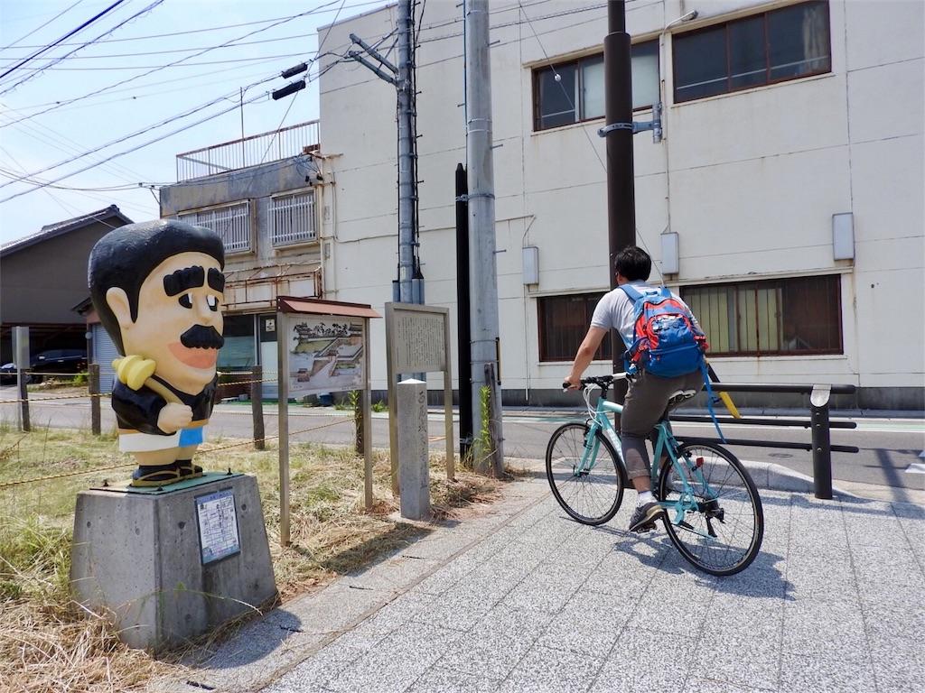 f:id:tamanaosakura:20170605211217j:image