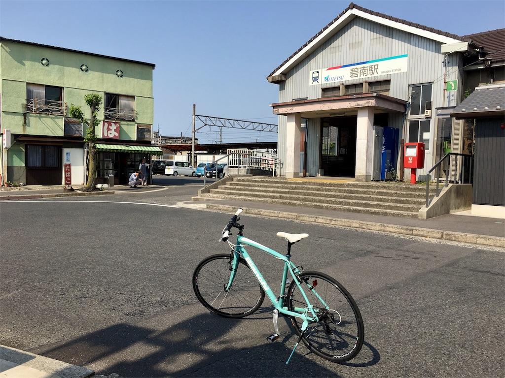 f:id:tamanaosakura:20170605212022j:image