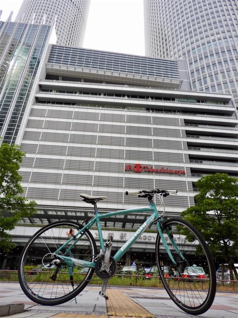 f:id:tamanaosakura:20170610100334j:image