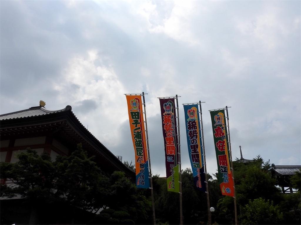 f:id:tamanaosakura:20170709082351j:image